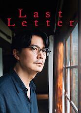 Search netflix Last Letter