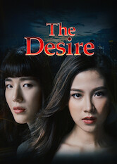 Search netflix The Desire