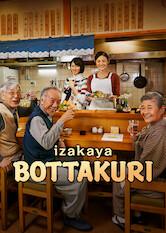 Search netflix Izakaya Bottakuri