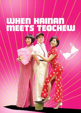 When Hainan Meets Teochew