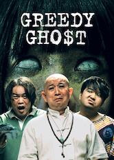 Search netflix Greedy Ghost